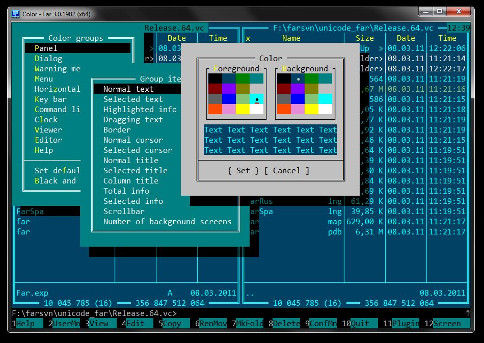 FAR x32 screenshot